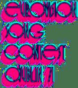 ESC 1971 logo.png