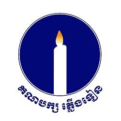 Sam Rainsy Party