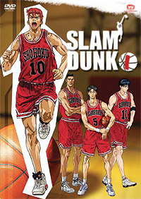 Cover of the first DVD from Slam Dunk publishe...