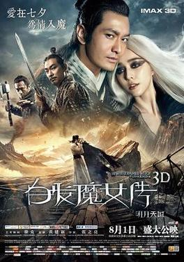 The White Haired Witch of Lunar Kingdom poster - The White Haired Witch of Lunar Kingdom 2014 Hindi Dubbed Full Movie Download BRrip HD