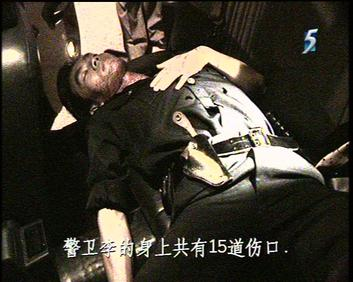 Mayat Lee Kim Lai - Terbunuh 25 April 1978