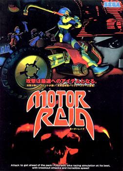 Motor Raid Wikipedia
