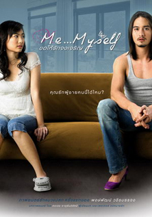Poster do filme Me... Myself