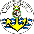 Armed Forces of the Islamic Republic of Iran
