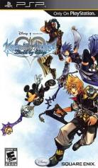 Kingdom Hearts: Birth by Sleep PSP box art