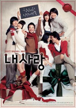 File:My Love film poster.jpg