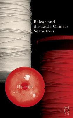File:Balzac and the Little Chinese Seamstress.jpg
