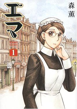 File:Emma manga vol01.jpg