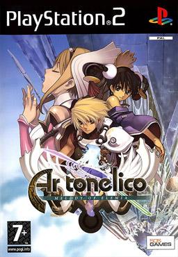 Ar tonelico: Melody of Elemia