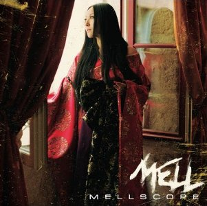 [Solo] MELL
