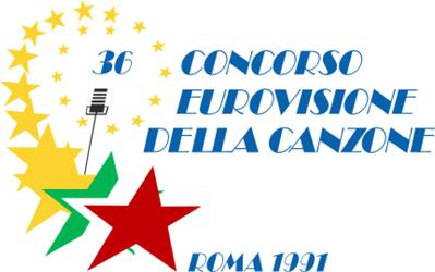 ESC 1991 logo.png