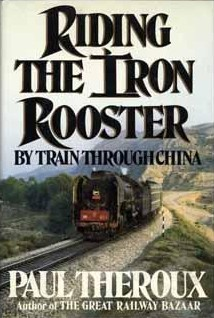 Image result for riding the iron rooster book