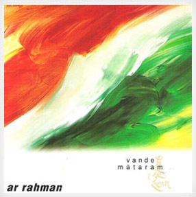Vande Mataram (album)
