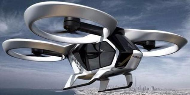 CityAirbus concept.jpg