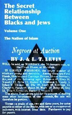 אומת האיסלאם מציגה היהודים כסוחרי עבדים