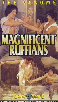 Magnificent Ruffians