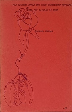 cover of the 1980 Bantam edition