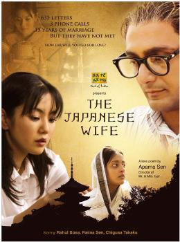 Poster do filme The Japanese Wife