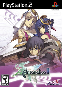 Ar tonelico II: Melody of Metafalica