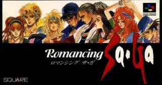 Romancing SaGa Japanese SFC cover