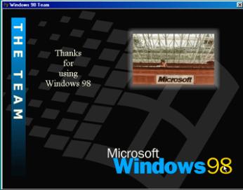 Windows 98 Credits Easter Egg   GrecTech