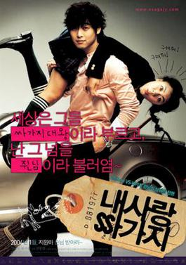 https://i1.wp.com/upload.wikimedia.org/wikipedia/en/f/f0/100_Days_With_Mr_Arrogant_poster.jpg