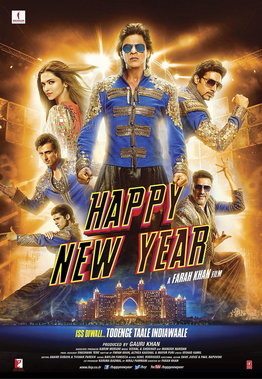 happy new year ka poster