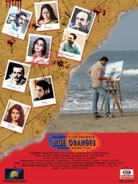 Poster do filme Blue Oranges