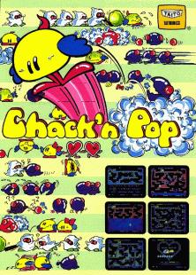 Chackn Pop Wikipedia