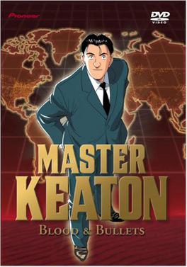 File:Master Keaton cover.jpg