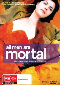 All Men Are Mortal (film) poster