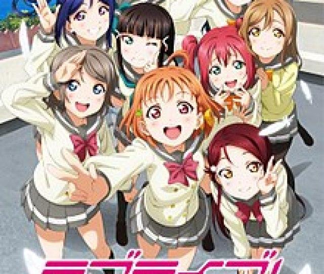 Love Live Sunshine Promotional Image Jpg
