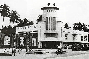 One of the many early cinemas of Kuala Lumpur ...