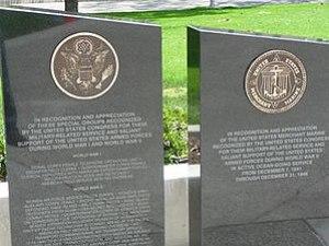 Additional pedestals at the Cerritos Veterans ...