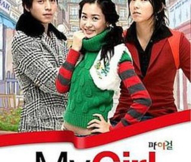 Mygirl Poster Jpg