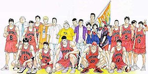 The Shohoku High School Basketball Team along ...