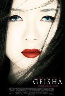Memoirs Of A Geisha Poster Jpg