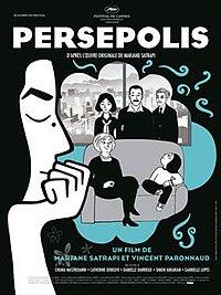 https://i1.wp.com/upload.wikimedia.org/wikipedia/en/thumb/0/0b/Persepolis_film.jpg/200px-Persepolis_film.jpg