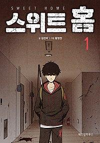 Cha hyun soo (song kang) in sweet home. Sweet Home Webtoon Wikipedia