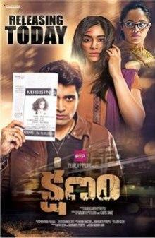 Kshanam poster.jpg