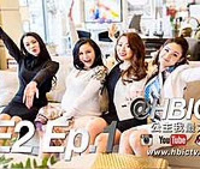 Ultra Rich Asian Girls