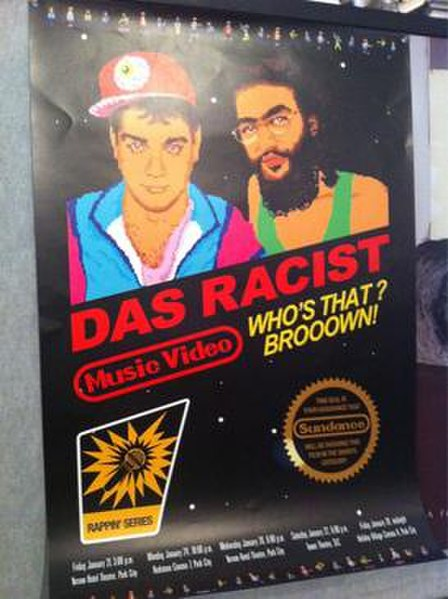 Das Racist promo poster for Who's That? Brooown!