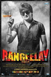 Official movie poster for Rangeelay.jpg