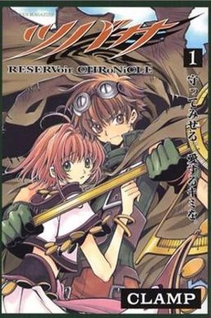 The first volume of Tsubasa: Reservoir Chronic...