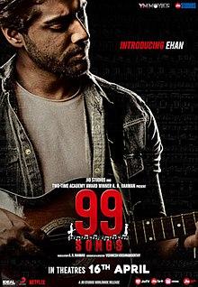 99 Songs Wikipedia