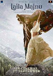 Laila Majnu Full Movie Download