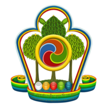 জাতীয় বৃক্ষরোপণ অভিযান ২০২১ উপলক্ষে মাননীয়. Department Of Forests And Park Services Of Bhutan Wikipedia