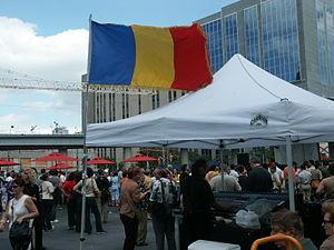 Romanian Festival of Toronto, 2004