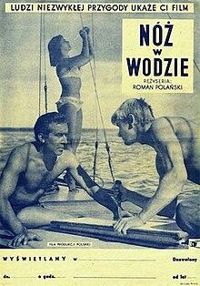 Nóż w wodzie (movie poster).jpg