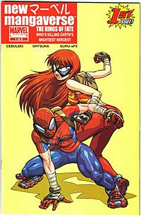 MJ as Spider-Woman (with Peter). Cover to New Mangaverse #1. Art by Tommy Ohtsuka. This image also appears on the cover of the novel sized New Mangaverse graphic novel which collects the entire miniseries.